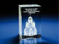 <p><em><strong>Материалы:</strong> оптическое стекло</em></p> <p><em><strong>Технологии:</strong> лазерная гравировка внутри стекла</em></p> <p><strong><em>Размер,мм:</em></strong><em>50х50х80</em></p> <p><em><em><strong>Примерная стоимость, руб.:</strong>1 300</em></em></p> <p><em><em><em><em><em><em><em><em><em><em>изделия изготавливаются по Вашим индивидуальным требованиям,</em><em>стоимость зависит от сложности изготовления, материалов и тиража</em></em></em></em></em></em></em></em></em></em></p>