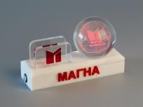 <p><em><strong>Материалы:</strong>стекло, оптическое стекло, камень белый мрамор, акрил</em></p> <p><em><strong>Технологии:</strong>лазерная гравировка внутри стекла, УФ склейка</em></p> <p><strong><em>Функциональность:</em></strong><em>подставка под визитки, светодиодная подсветка</em></p> <p><strong><em>Размер,мм:</em></strong><em>185х120х60</em></p> <p><em><span><strong>Примерная стоимость, руб.:</strong>3 500</span></em></p> <p><em><span><em><em><em>изделия изготавливаются по Вашим индивидуальным требованиям,</em><em>стоимость зависит от сложности изготовления, материалов и тиража</em></em></em></span></em></p>