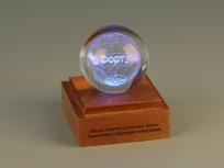 <p><em><strong>Материалы:</strong>&nbsp;оптическое стекло, дерево бук&nbsp;</em></p> <p><em><strong>Технологии:</strong>&nbsp;<em><em>лазерная гравировка внутри стекла</em>, лазерная гравировка на дереве</em></em></p> <p><strong><em>Функциональность:&nbsp;</em></strong><em>светодиодная</em><strong><em>&nbsp;</em></strong><em>подсветка&nbsp;</em></p> <p><em><strong>Размеры, мм:</strong>&nbsp;125х105х100</em></p> <p><em><strong>Примерная стоимость, руб.:&nbsp;</strong>3 500</em></p> <p><em><em><em>изделия изготавливаются по Вашим индивидуальным требованиям,&nbsp;</em><em>стоимость зависит от сложности изготовления, материалов и тиража</em></em></em></p>