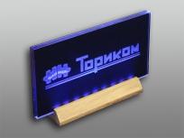 <p><em><strong>Материалы:</strong>стекло, тонированное стекло, дерево бук</em></p> <p><em><strong>Технологии:</strong>ручная резка и полировка, лазерная гравировка вунтри стекла</em></p> <p><strong><em>Функциональность: </em></strong><em>светодиодная</em><em>подсветка</em><em><br /></em></p> <p><em><em><em><em><em><em><em><em>изделия изготавливаются по Вашим индивидуальным требованиям,</em><em>стоимость зависит от сложности изготовления, материалов и тиража</em></em></em></em></em></em></em></em></p>
