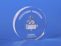 <p><strong>Материал:</strong> стекло металличнская наклейка</p> <p><strong>Технология:</strong> гравировка лазером внутри стекла</p> <p><strong>Размер, мм:</strong> 150х150х30</p> <p><strong>Примерная стоимость, руб.:</strong>6 700</p> <p><em>изделия изготавливаются по Вашим индивидуальным требованиям,</em><em>стоимость зависит от сложности изготовления, материалов и тиража</em></p>